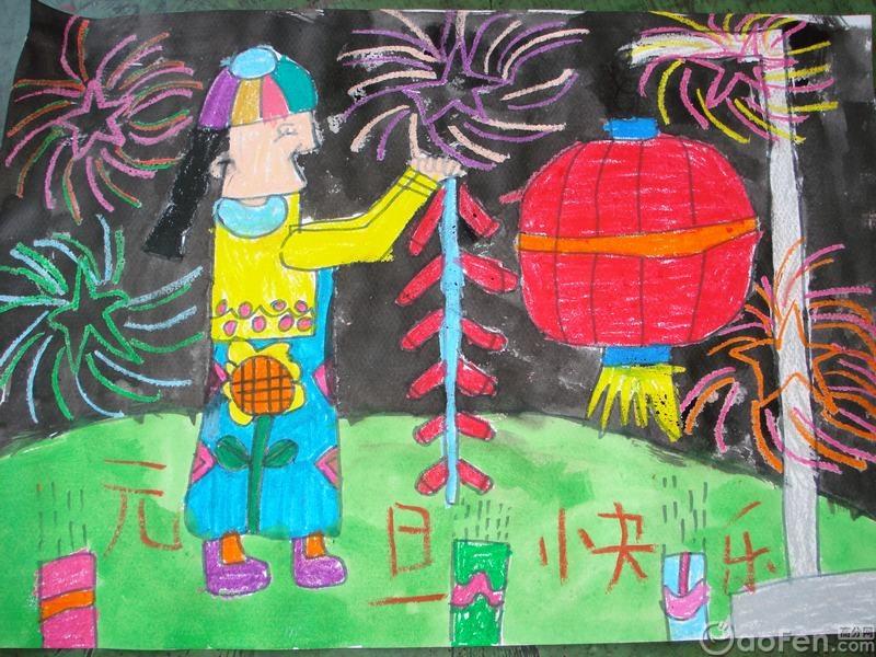 小学生庆元旦的画:放鞭炮迎新年